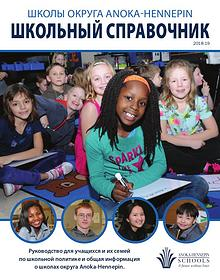 Reports, guides, handbooks
