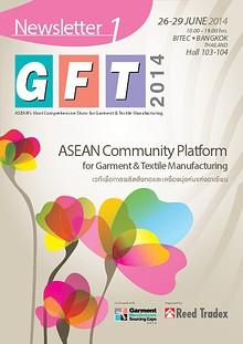 GFT Newsletter #1
