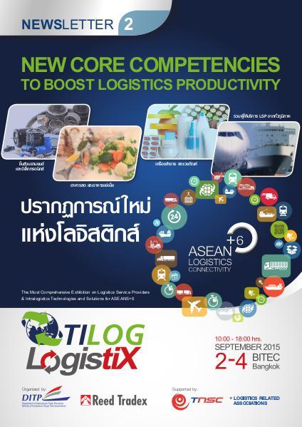 TILOG - LOGISTIX Newsletter #2