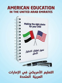 American Education in the United Arab Emirates