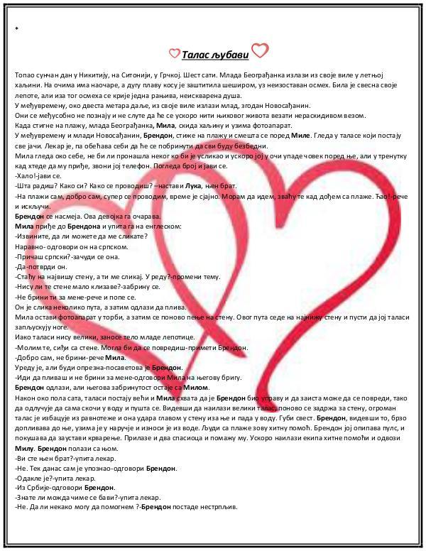 word-to-pdf(7)