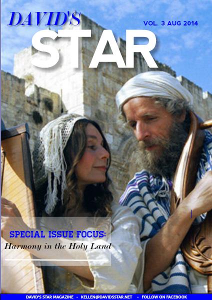 Mayim Magazine V.3 August 2014