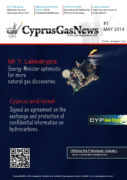 CyprusGasNews May 2014 May. 2014