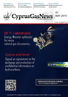 CyprusGasNews May 2014