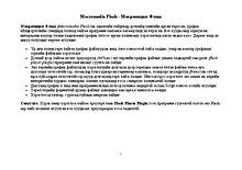Flash33.pdf