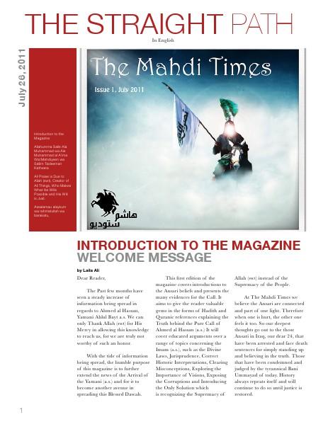 The Mahdi Times July 2011