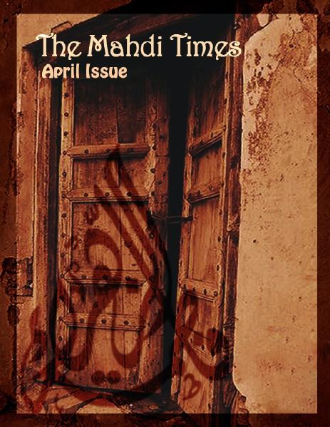 The Mahdi Times April 2012