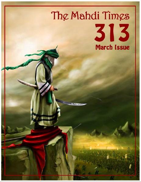 The Mahdi Times March 2012