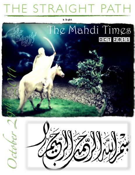 The Mahdi Times October 2011