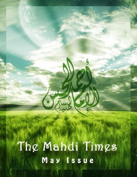 The Mahdi Times May 2012