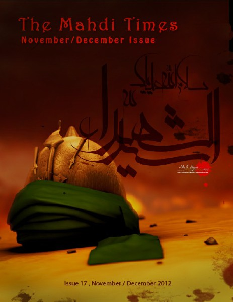The Mahdi Times November 2012