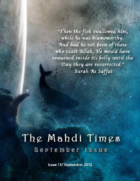 The Mahdi Times September 2012