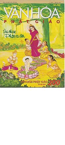 Tap Chi Van Hoa Phat Giao 200 Vesak 2014