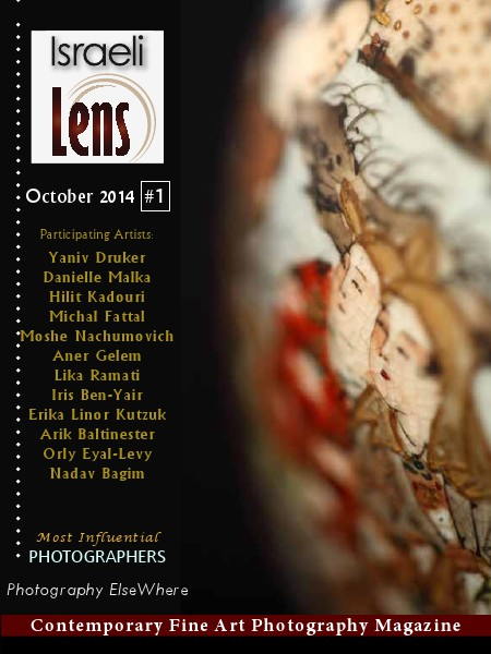 Israeli Lens Magazine #1 #1