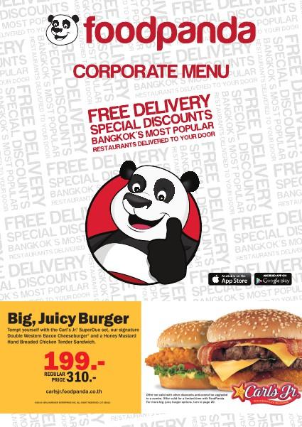 foodpanda Corporate Booklet MAY. 2014