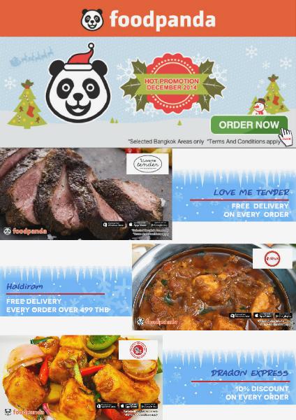 foodpanda monthly e-deal brochure E-DEALS | DECEMBER 2014