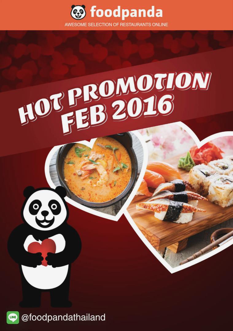 foodpanda Monthly e-deal brochure E- DEALS | February 2016