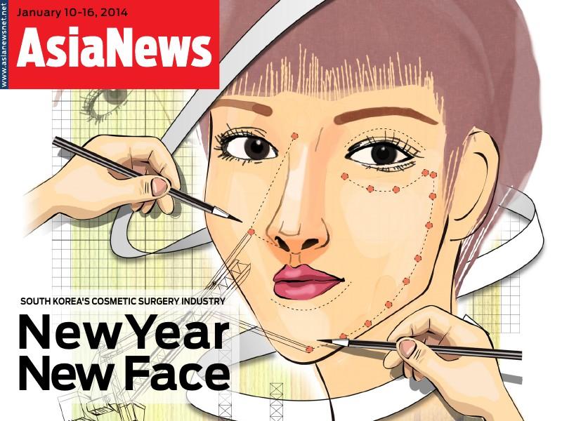 AsiaNews Magazine Jan10-16,2014 ( Jan 1-7,2014)