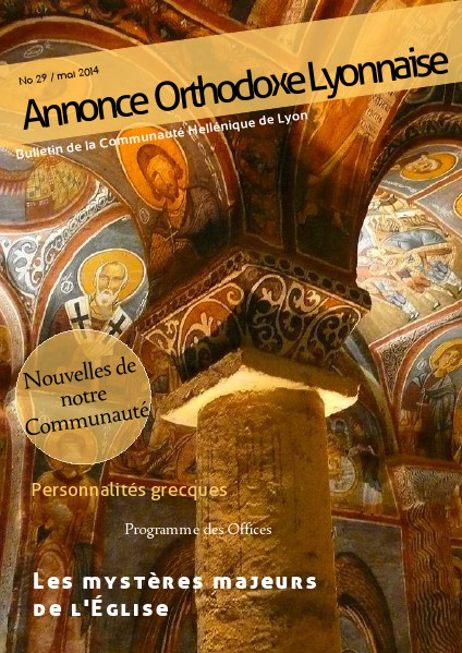 Annonce Orthodoxe 29.pdf ANNONCE ORTHODOXE 29