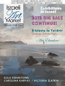Israeli Art Market