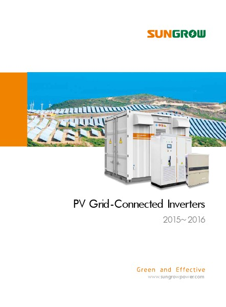 e-Showcase Sungrow PV Grid-Connected Inverters 2015~2016