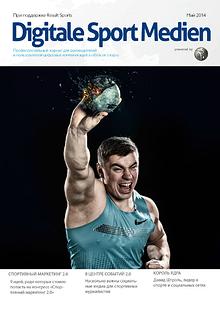 Digitale Sport Medien
