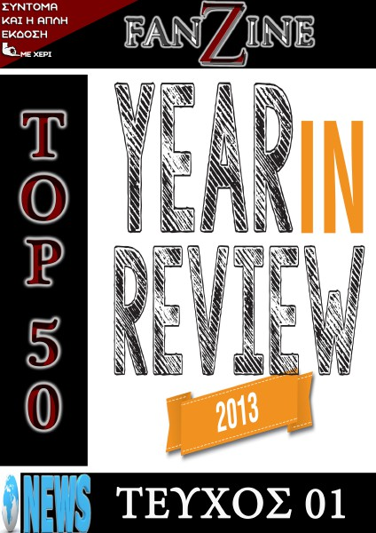 Year In Review (2014 Top News) Year In Review (2014 Top News)