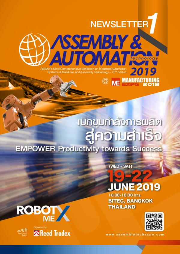 NEWSLETTER#1 for AST2019 AST_2019_NEWSLETTER#1_lowres