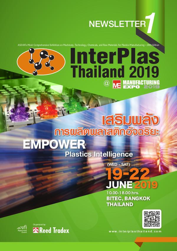 NEWSLETTER#1 for ITP2019 ITP_2019_Newsletter #1_L