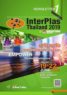NEWSLETTER#1 for ITP2019