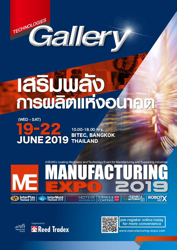 Manufacturing Expo 2019 Gallery ME Gallery 2019