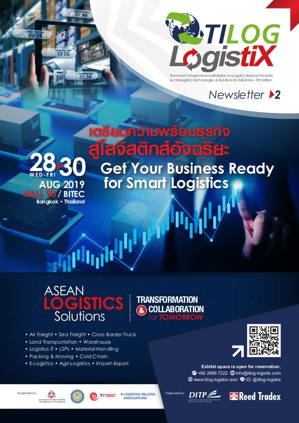 TILOG-LOGISTIX 2019 Newsletter #2