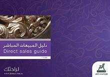 الافضل بالسعر الاقل - مفروشات العمر يونيو 2014 - عروض / تخفيضات
