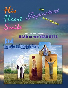His Heart Scribe Inspirations Devotional Magazine September 2014