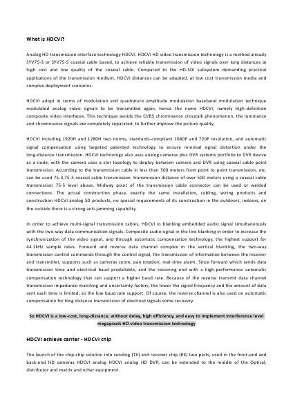 HDCVI Introduce.pdf Jun. 2014