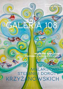 Galeria 108 Malarstwo Stefanii i Doroty Krzyzanowskich