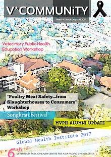 VPHCAP E-Newsletter