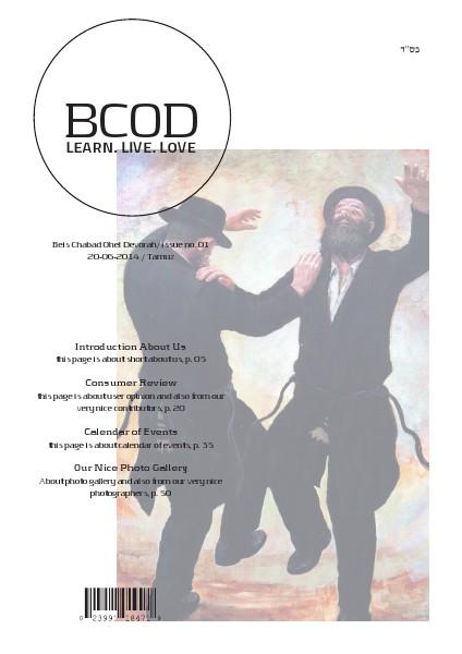 Magazine Template (A4) CS4-CS5 Version.pdf Jun. 2014