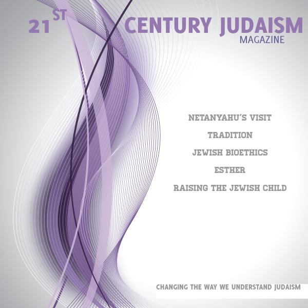 21st Century Judaism March 2015