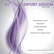 21st Century Judaism