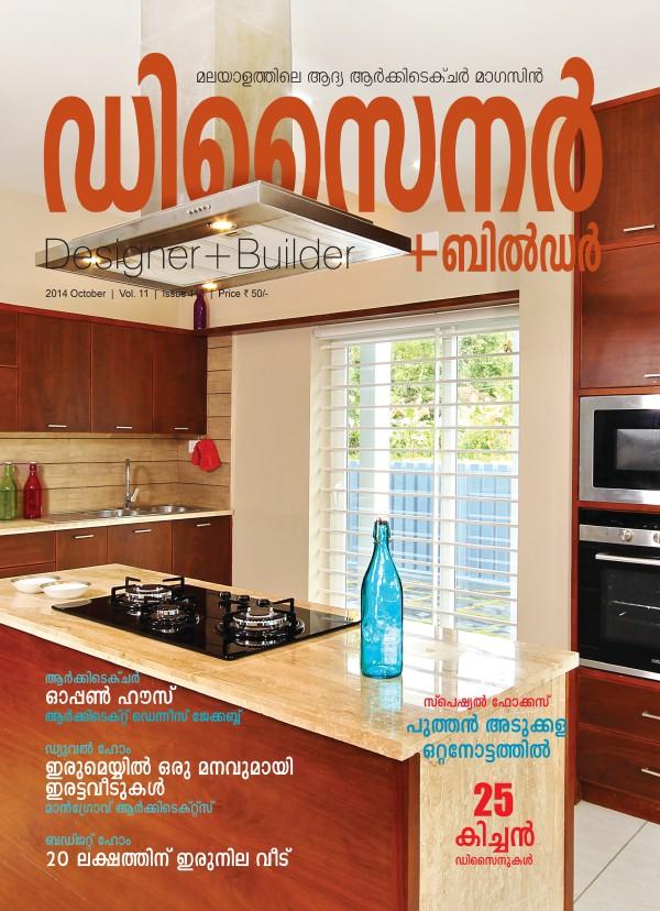 Designer + Builder October 2014 October 2014