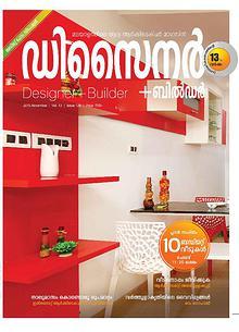 Designer+Builder November 2015