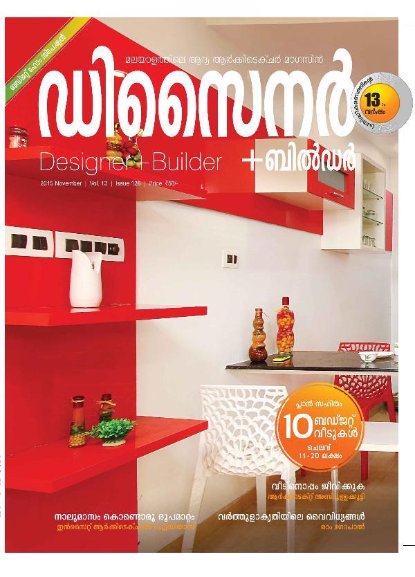 designer builder magazine online