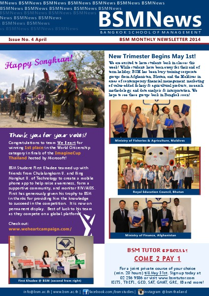 INSPIRE Newsletter April 2014