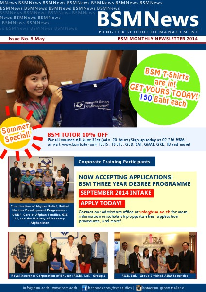 INSPIRE Newsletter May 2014