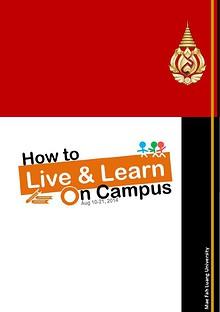 HLLC2014 Book