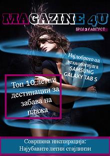Magazine 4U