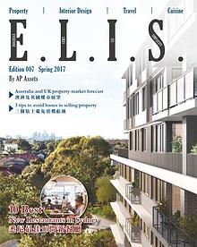 E.L.I.S Issue 7 Spring