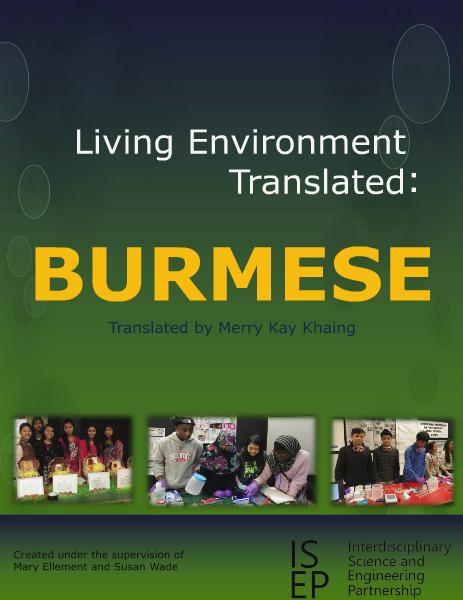 Living Environment Translated Burmese 2014