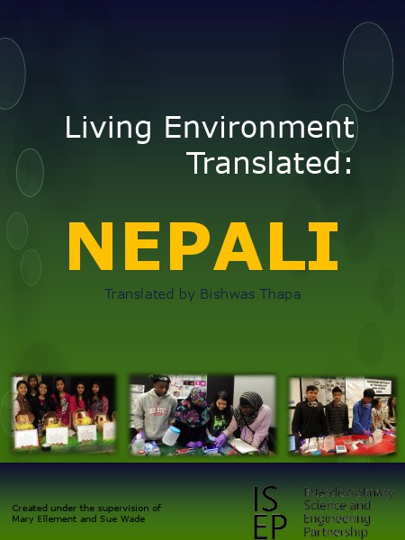 Living Environment Translated Nepali 2014